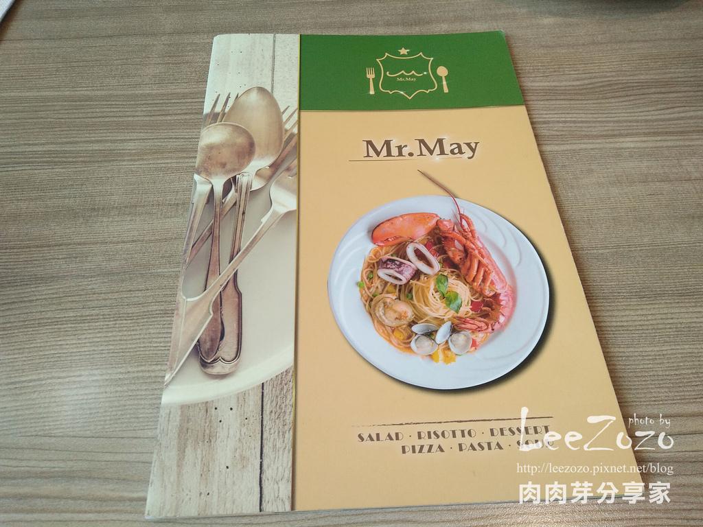mr.may義式料理中壢店 (4).jpg