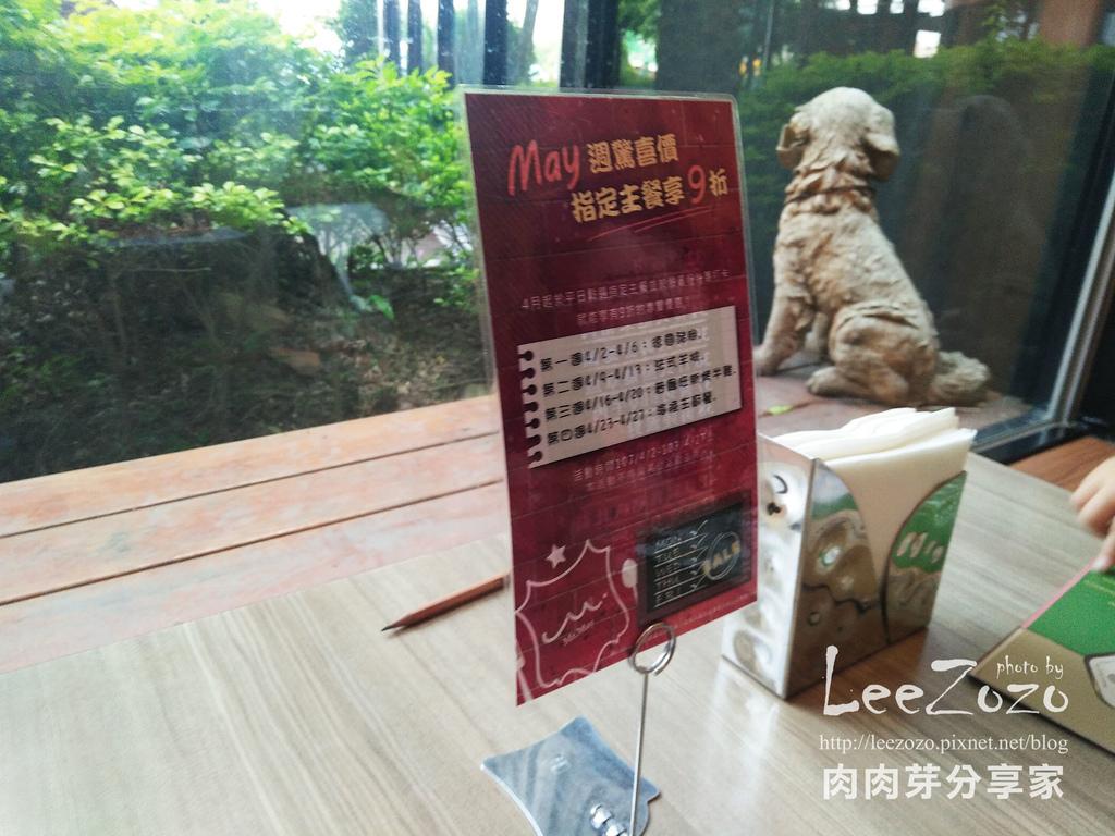 mr.may義式料理中壢店 (14).jpg