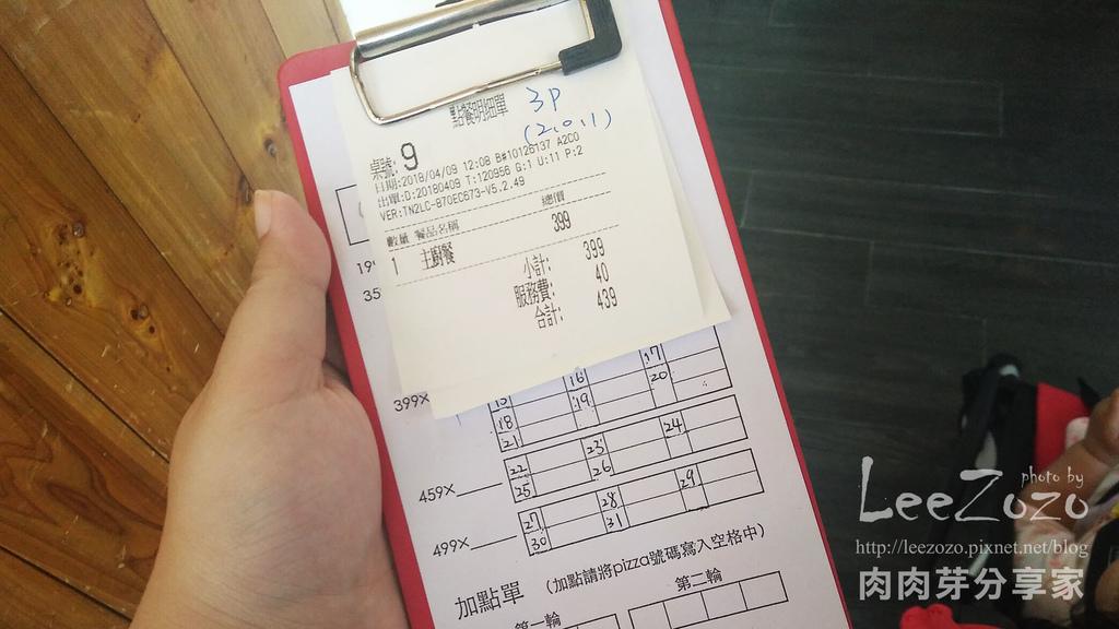 mr.may義式料理中壢店 (54).jpg