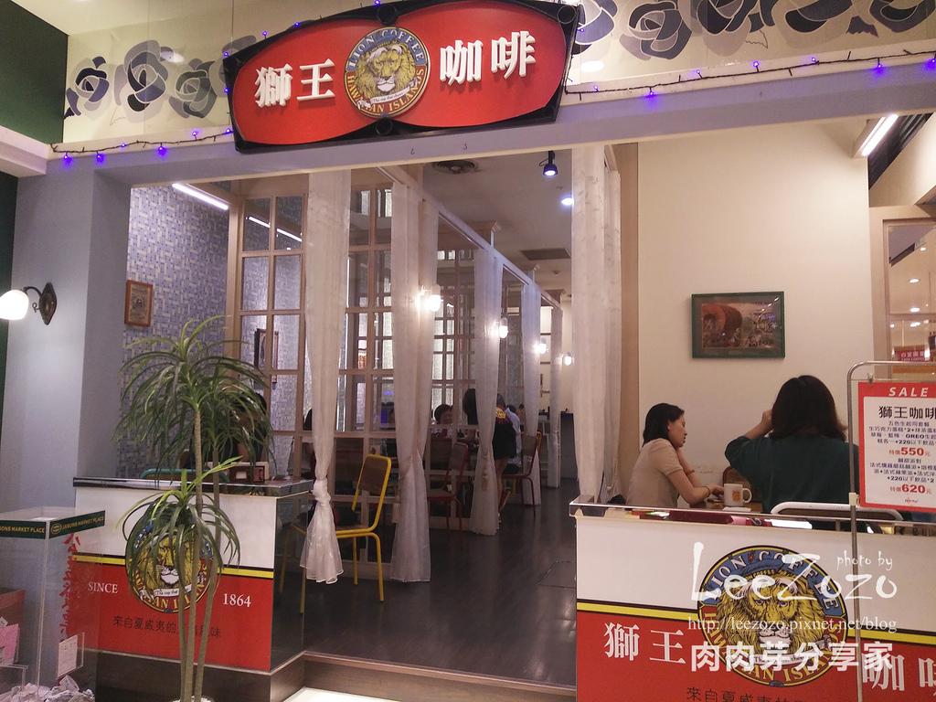 獅王咖啡美麗華旗艦店 (12).jpg