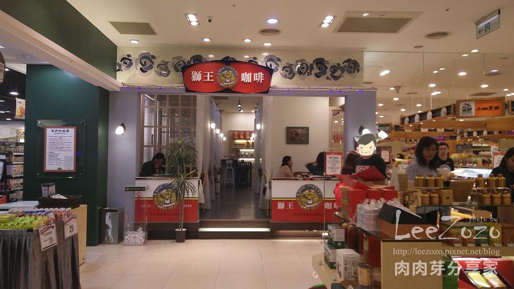 獅王咖啡美麗華旗艦店 (11).jpg