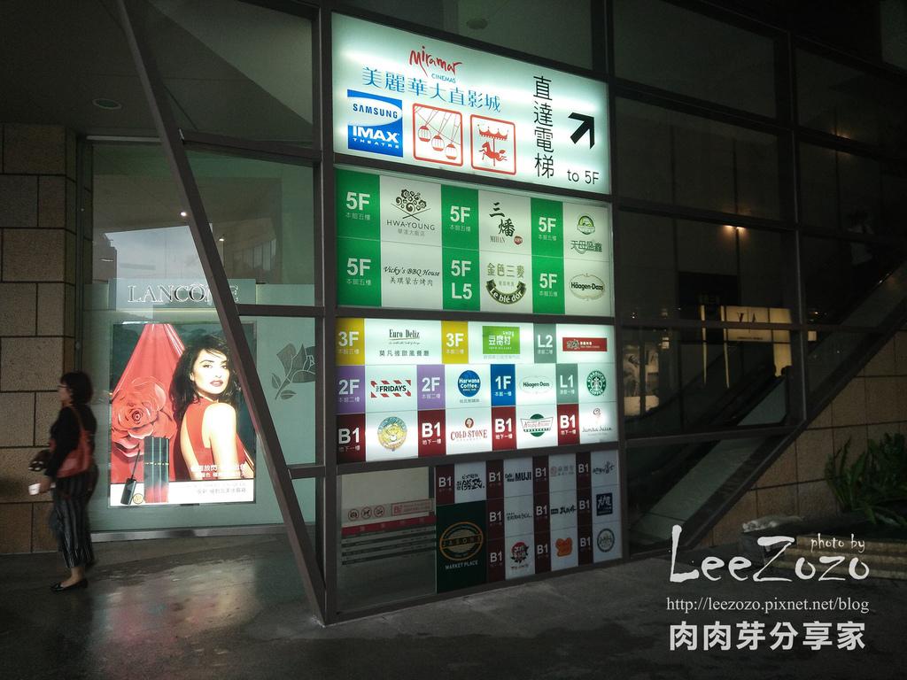 獅王咖啡美麗華旗艦店 (26).jpg