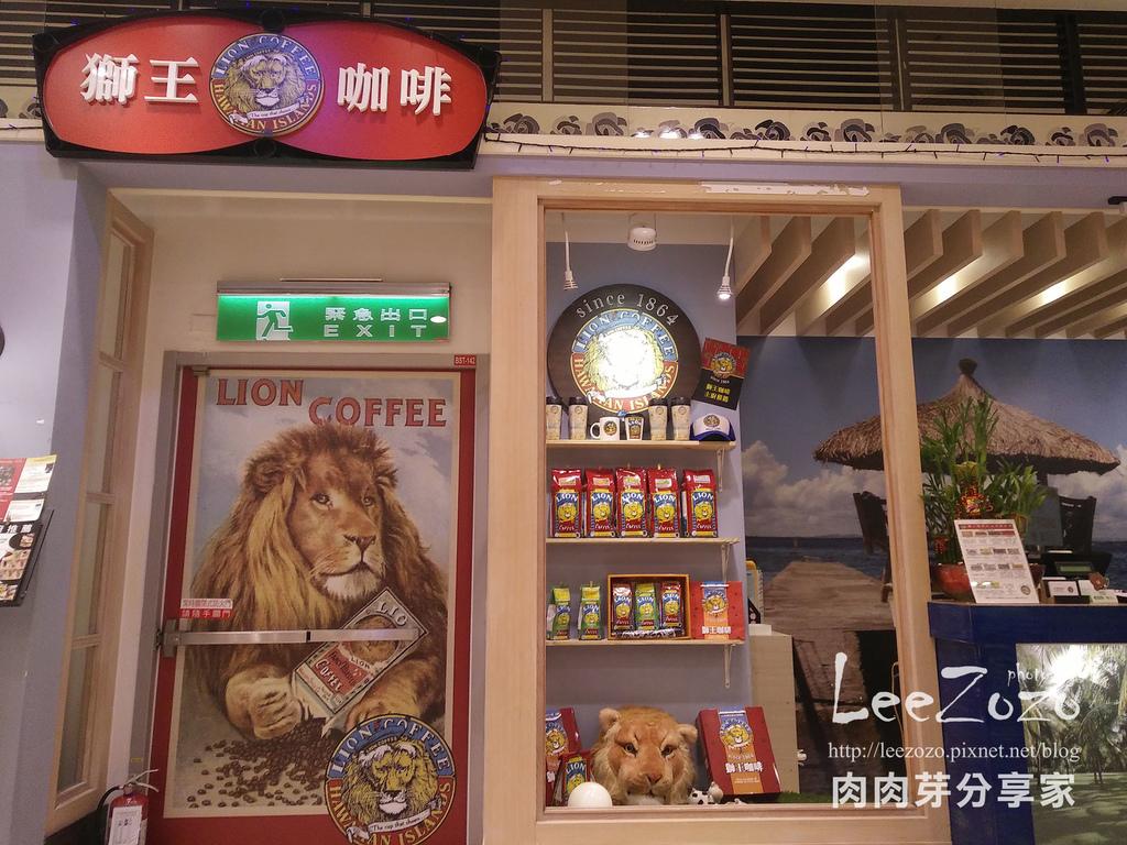 獅王咖啡美麗華旗艦店 (28).jpg