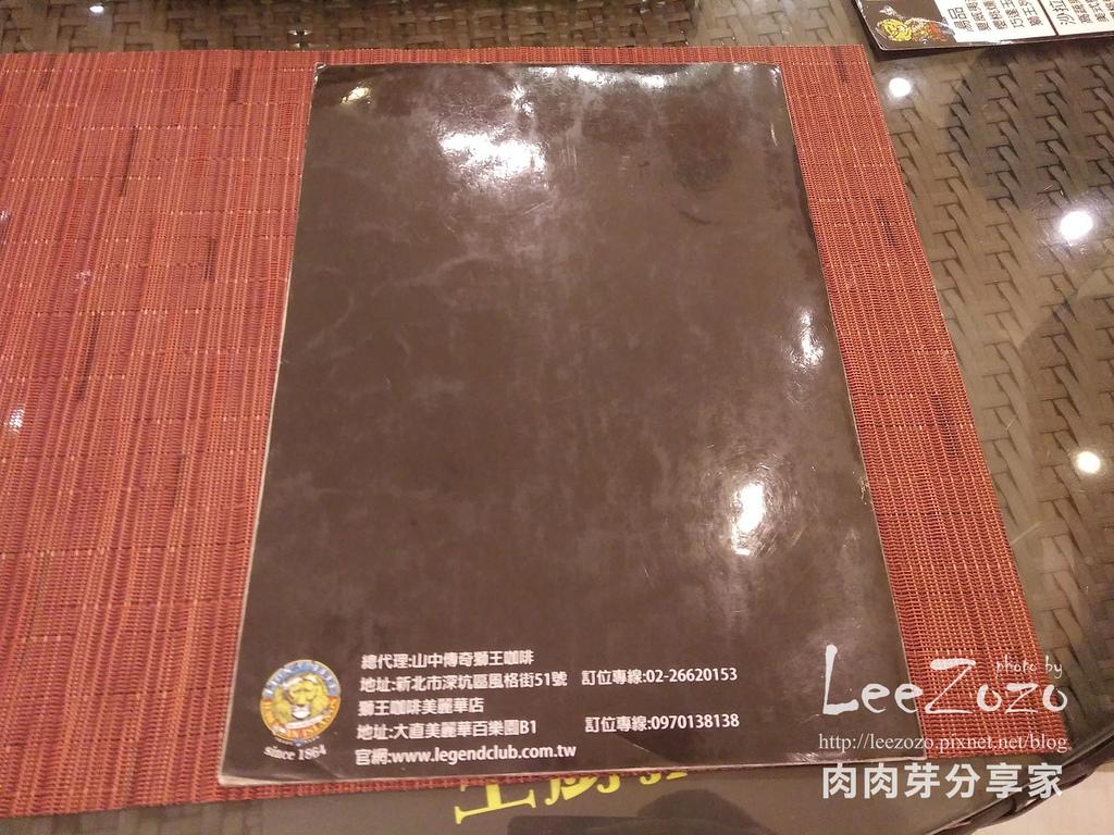 獅王咖啡美麗華旗艦店 (38).jpg