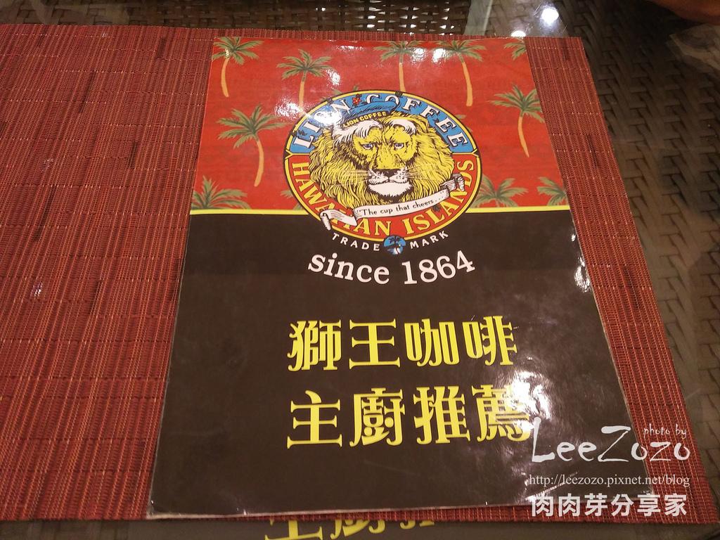 獅王咖啡美麗華旗艦店 (36).jpg