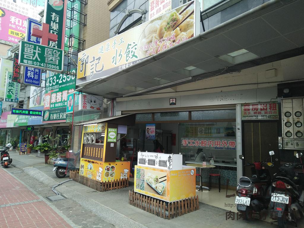 郭記健康手工水餃 (1).jpg