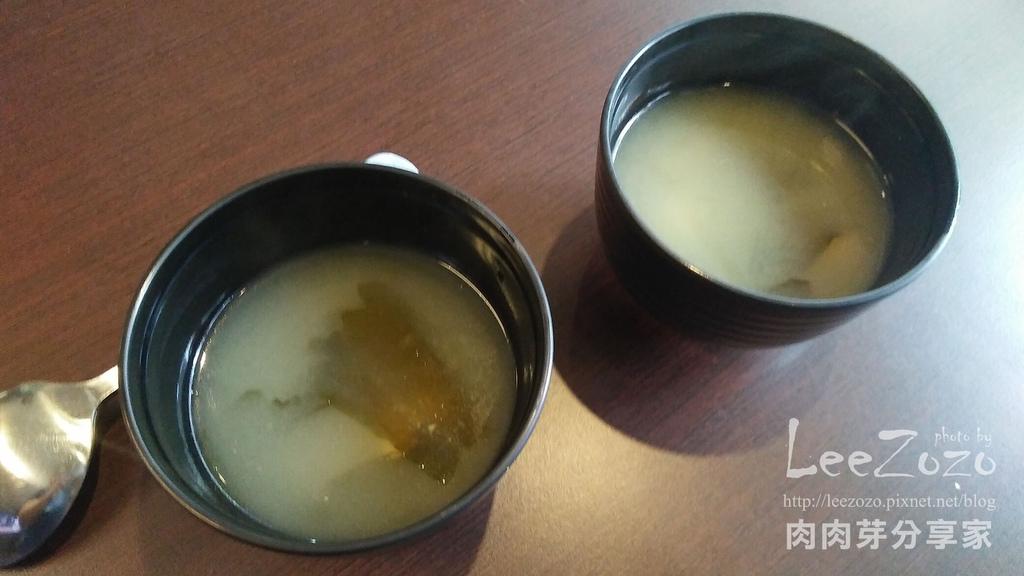 五國真湯 (11).jpg