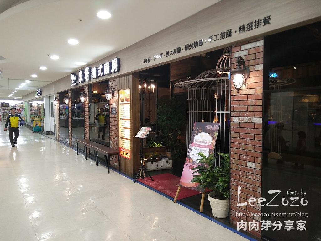 米塔義式廚房(中壢家樂福店) (3).jpg