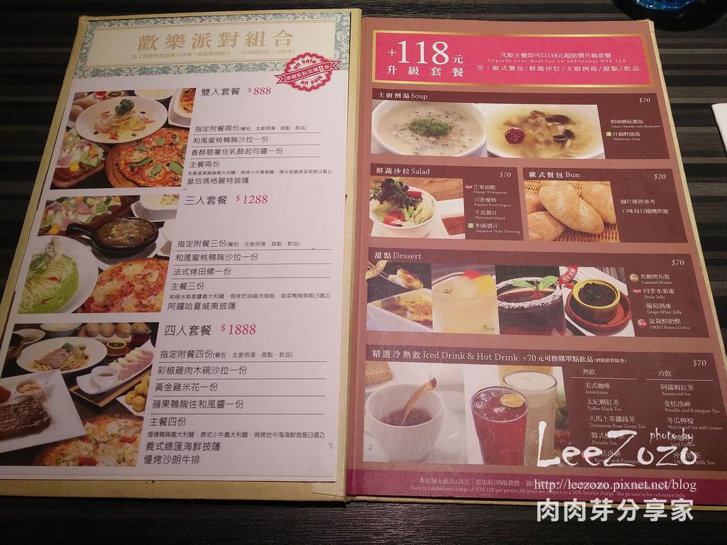 米塔義式廚房(中壢家樂福店) (10).jpg