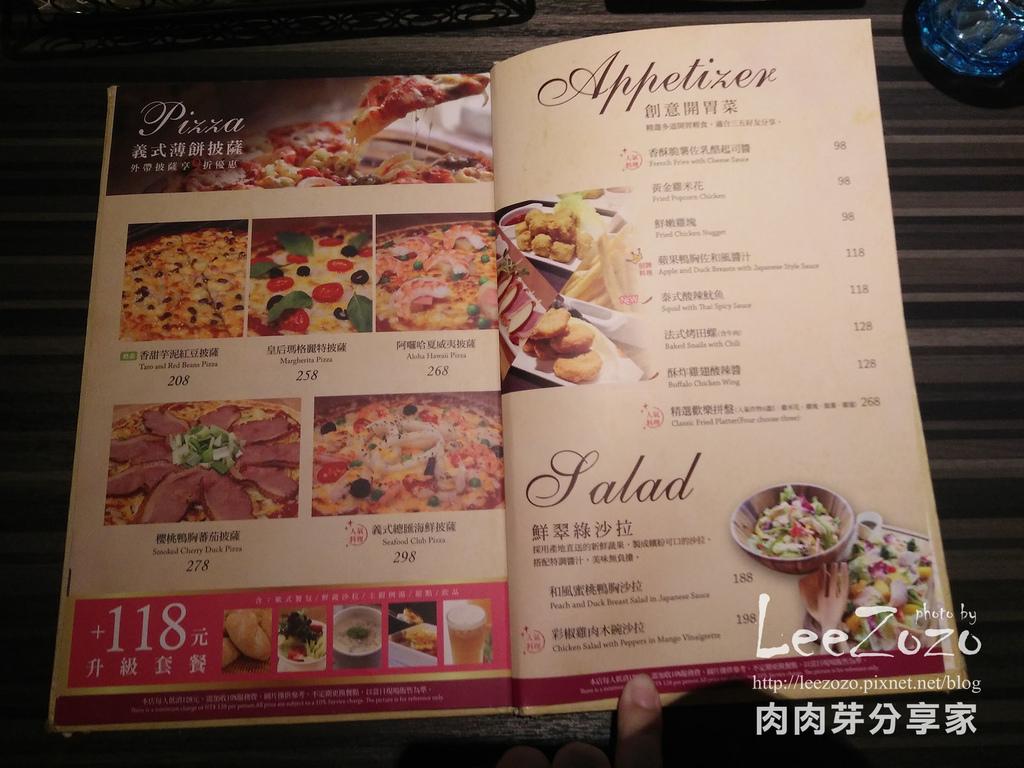 米塔義式廚房(中壢家樂福店) (15).jpg