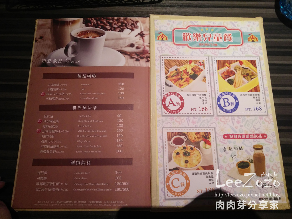 米塔義式廚房(中壢家樂福店) (16).jpg