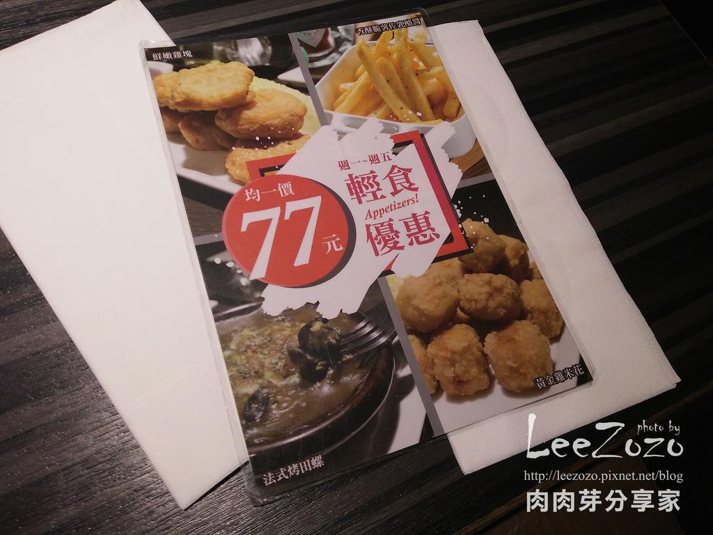 米塔義式廚房(中壢家樂福店) (17).jpg