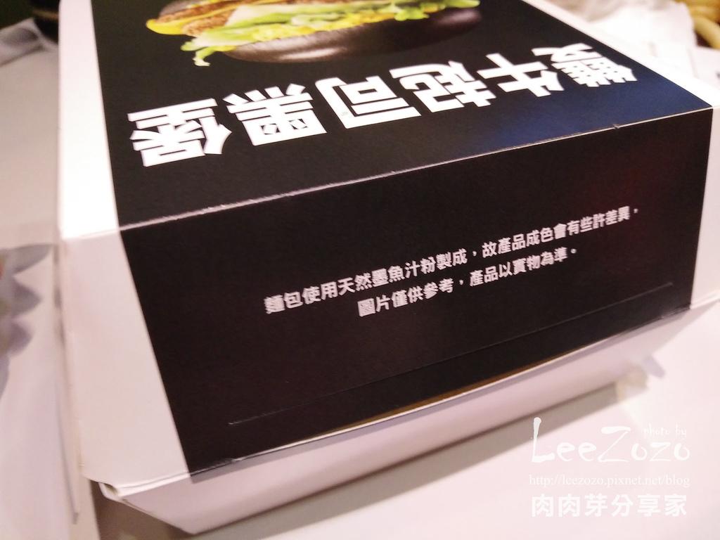 雙牛起司黑堡 (5).jpg