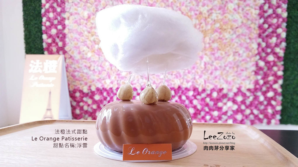 法橙法式甜點首頁圖.jpg