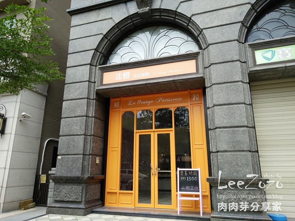 法橙法式甜點 (2).jpg