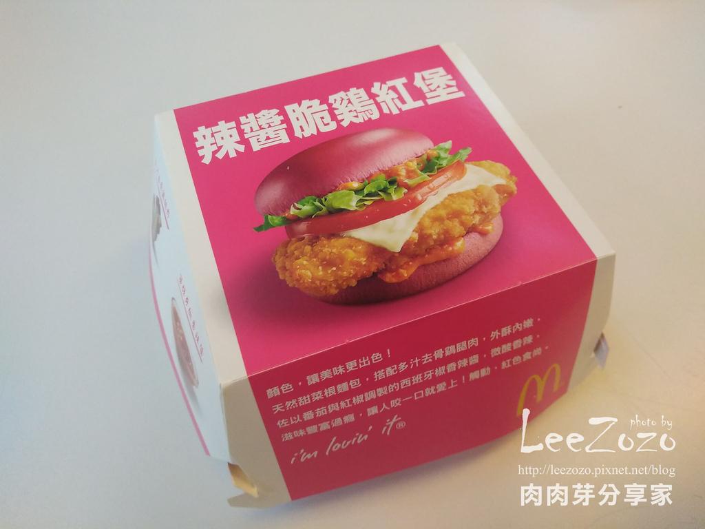 辣醬脆雞紅堡 (2).jpg