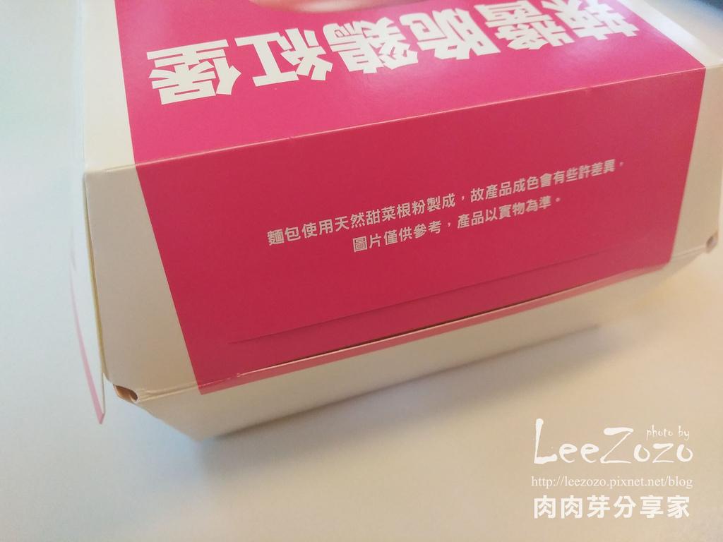 辣醬脆雞紅堡 (3).jpg