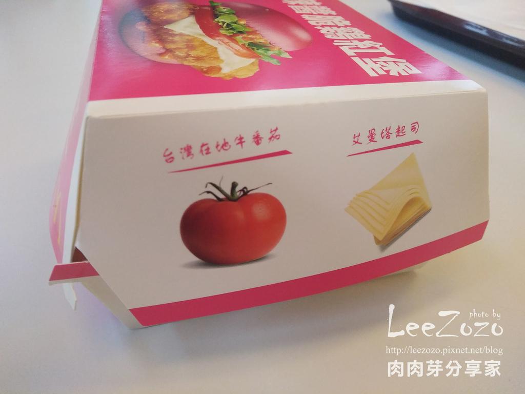 辣醬脆雞紅堡 (5).jpg