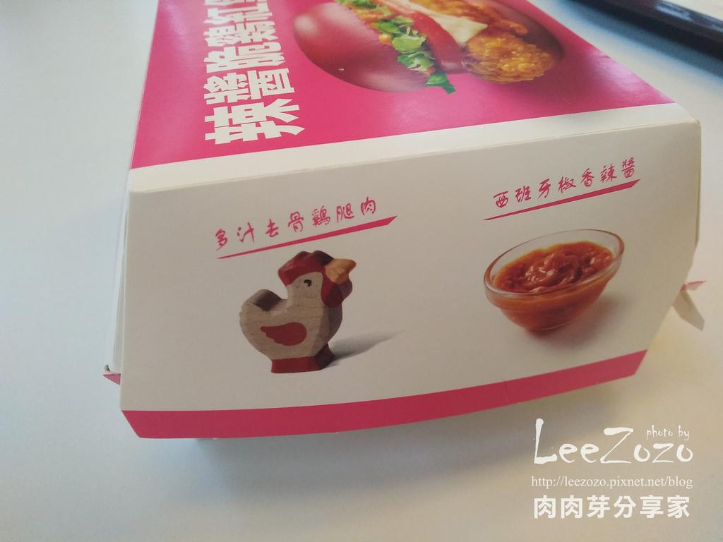 辣醬脆雞紅堡 (4).jpg