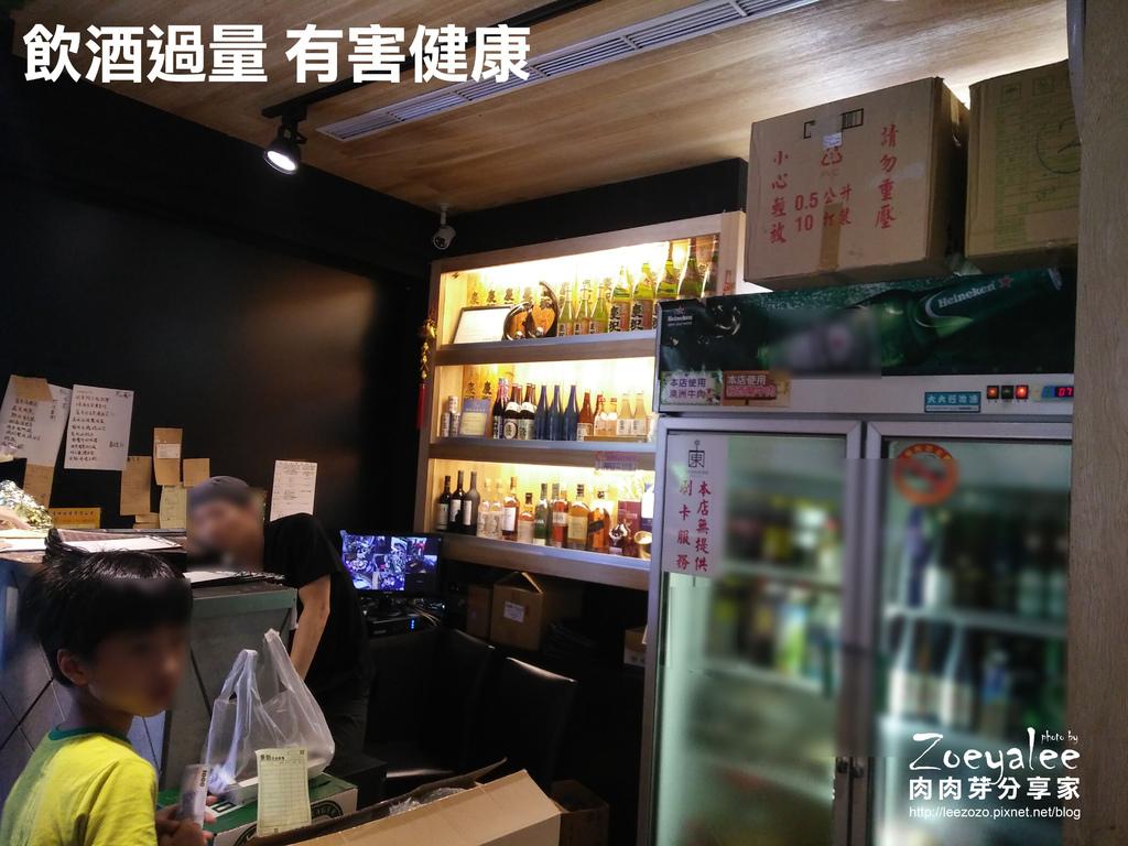 東街日本料理 (5).jpg