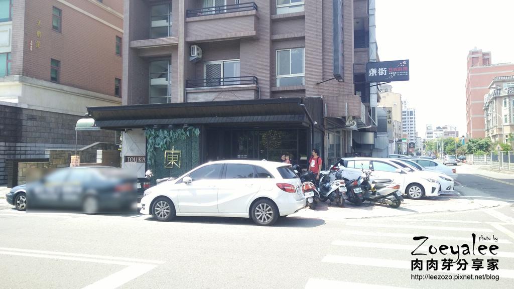 東街日本料理 (1).jpg