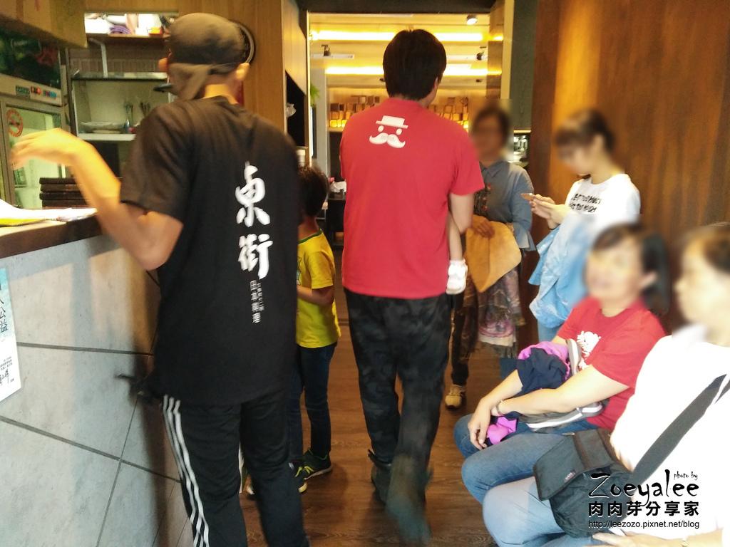 東街日本料理 (4).jpg