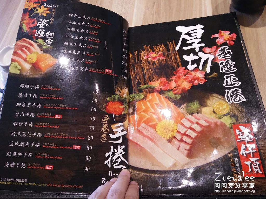 東街日本料理 (10).jpg