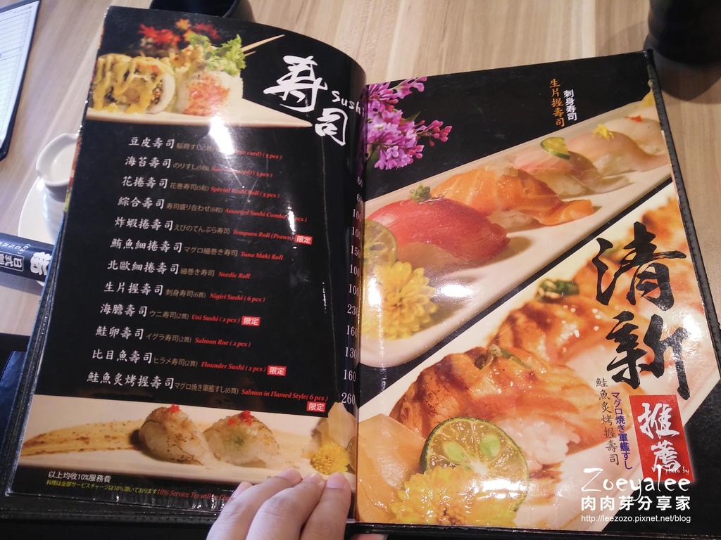 東街日本料理 (12).jpg