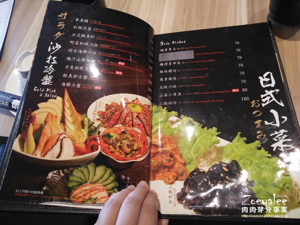 東街日本料理 (11).jpg