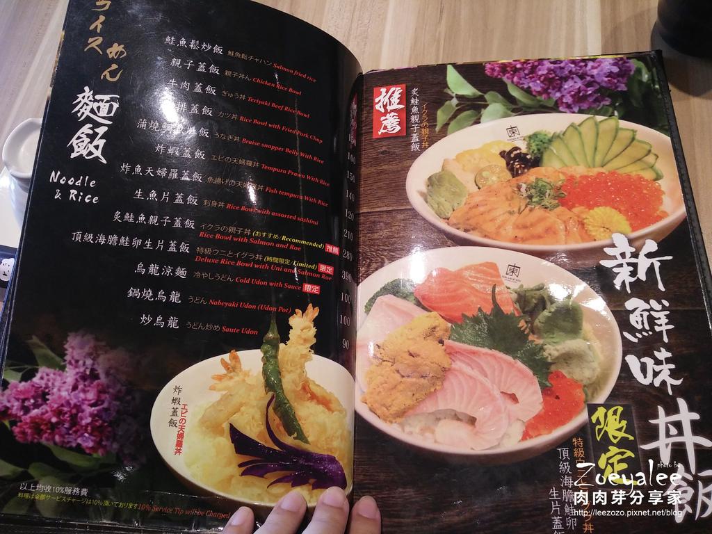 東街日本料理 (14).jpg