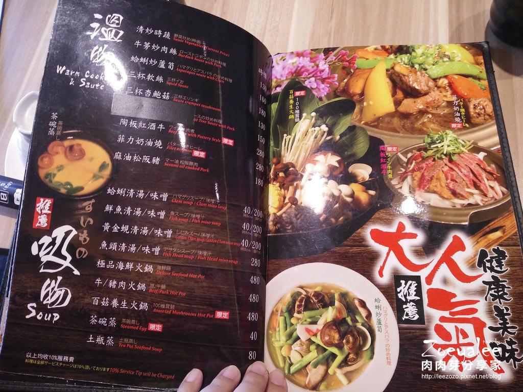 東街日本料理 (15).jpg