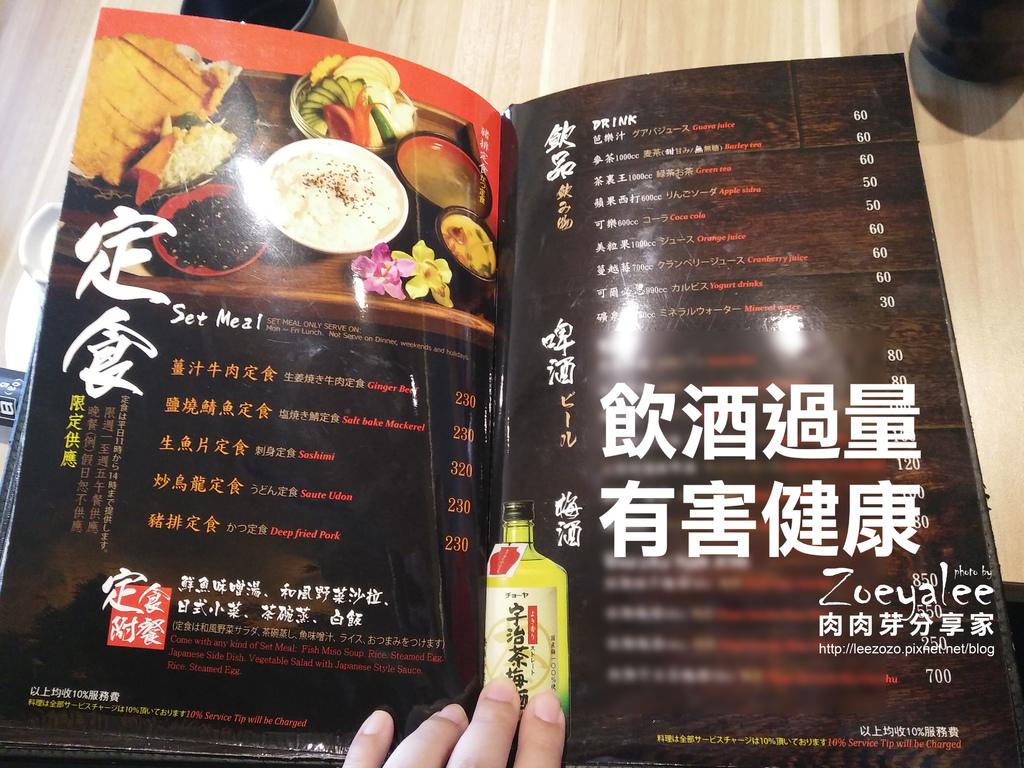 東街日本料理 (16).jpg