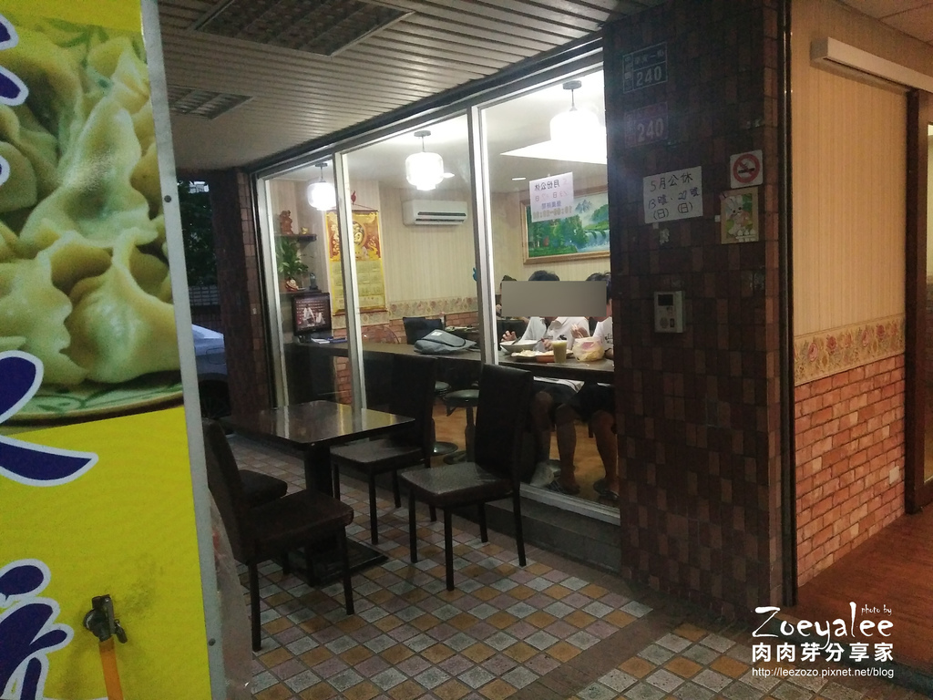 平安小館  米干麵食 (7) 拷貝.jpg