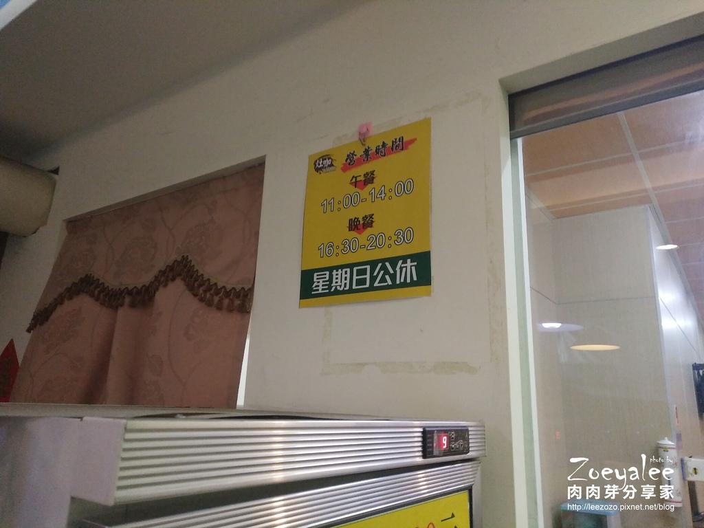 灶咖美味廚房 (7) 拷貝.jpg
