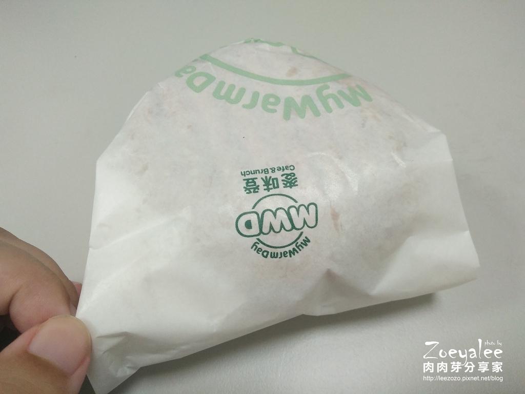 麥味登中平店 (4) 拷貝.jpg