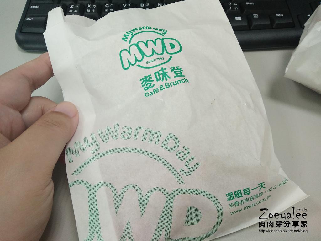 麥味登中平店 (3) 拷貝.jpg