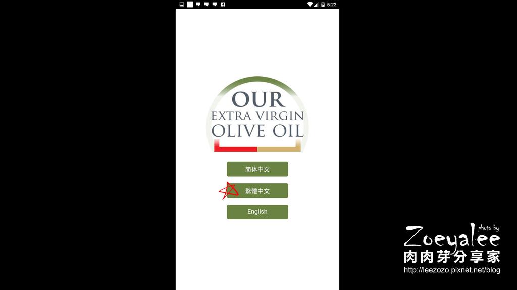 特級初榨橄欖油Extra Virgin7 拷貝.jpg