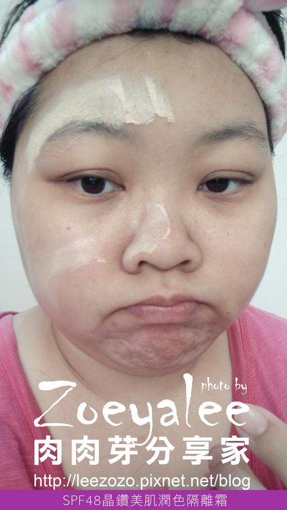 dr.douxi_SPF48晶鑽隔離霜臉部介紹照 (2).jpg