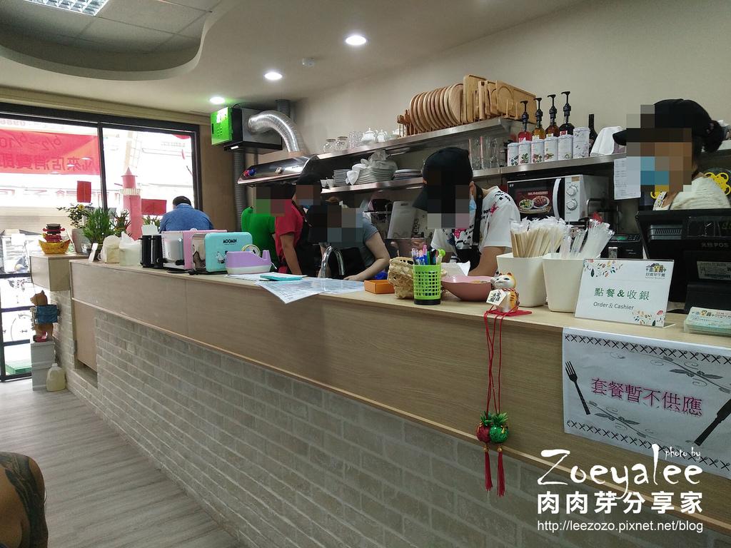 好食HOUSEBRUNCH早午餐下午茶 (11).jpg