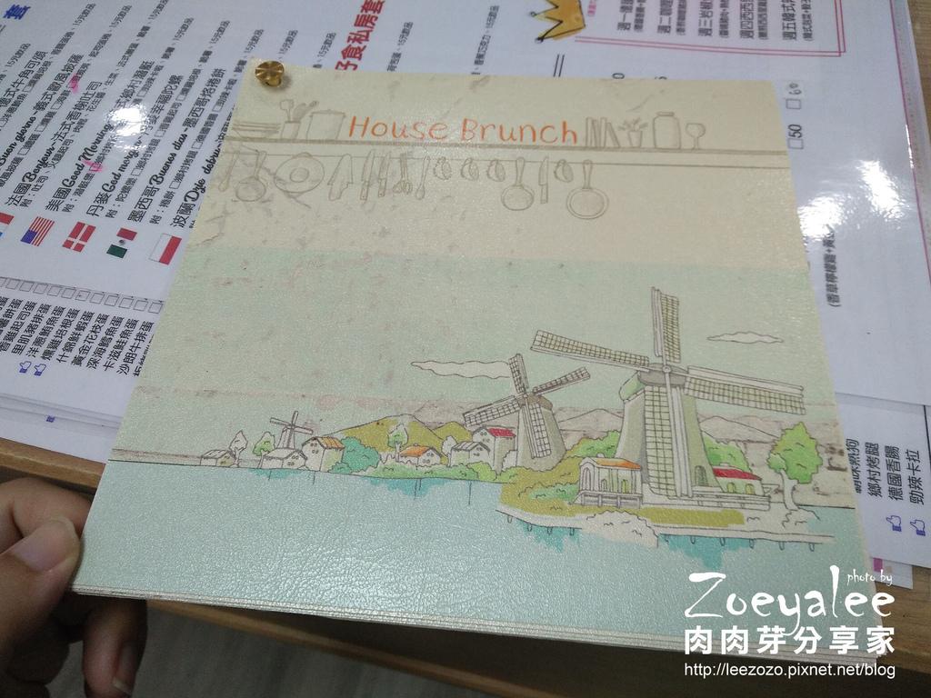 好食HOUSEBRUNCH早午餐下午茶 (12).jpg