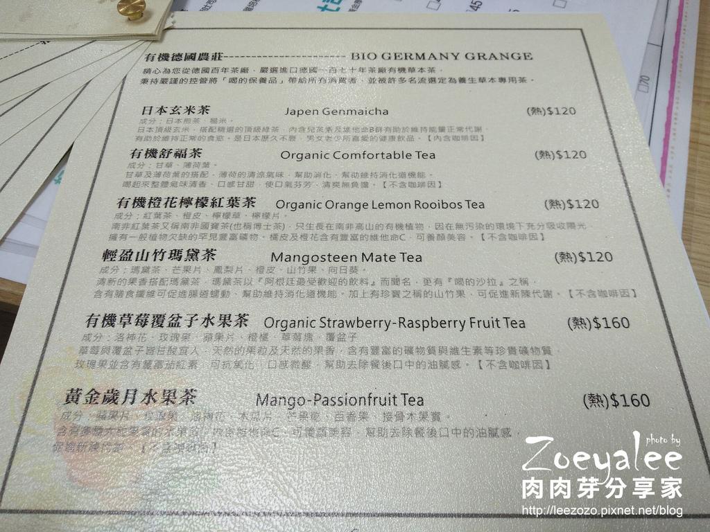 好食HOUSEBRUNCH早午餐下午茶 (20).jpg