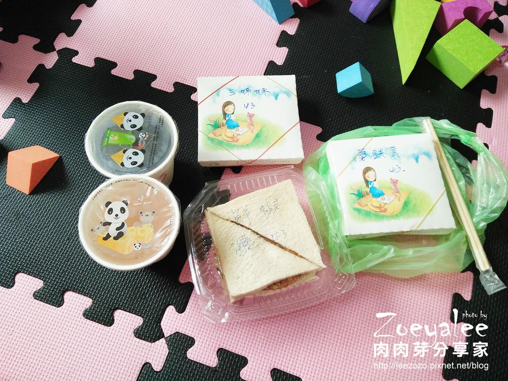 好食HOUSEBRUNCH早午餐下午茶 (21).jpg