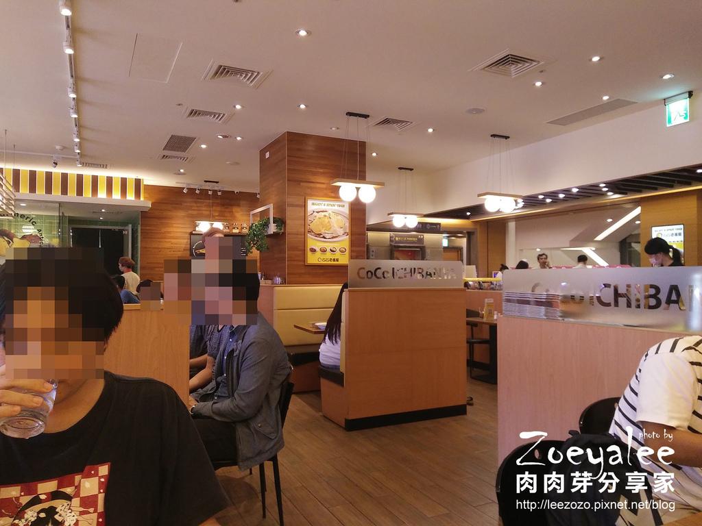 COCO一番屋中壢站前店 (6).jpg