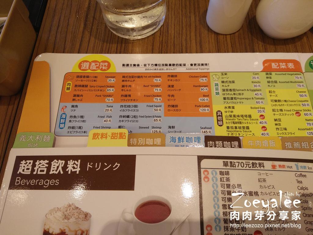 COCO一番屋中壢站前店 (14).jpg