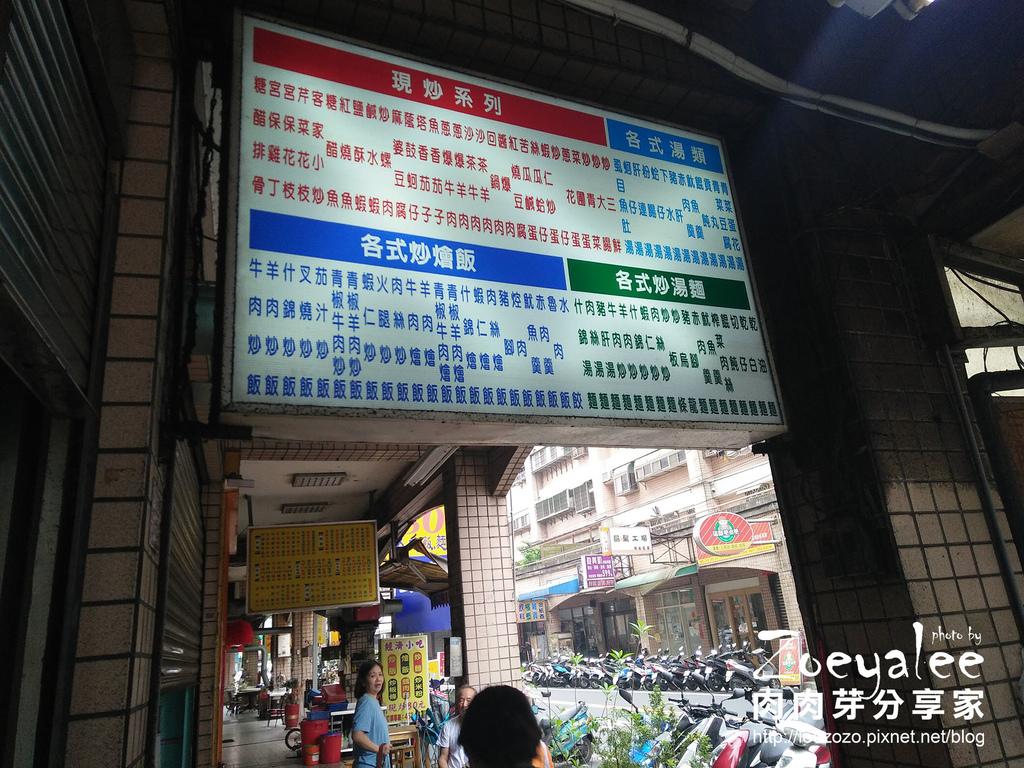 榮安小館 (2).jpg
