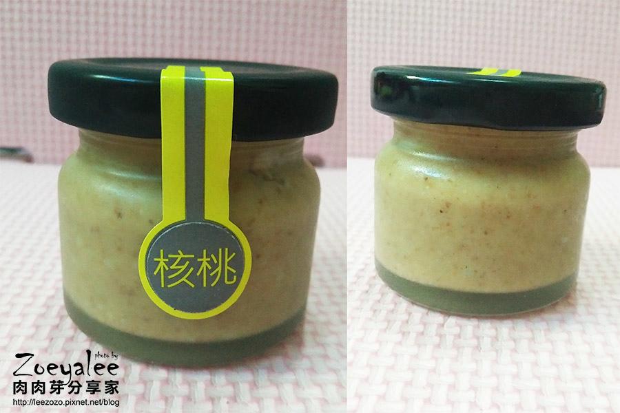 種籽本鋪_堅果醬_肉肉芽分享家 _核桃醬40g罐裝正面照.jpg