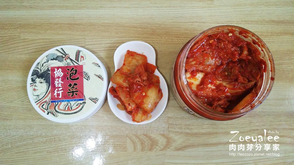 肉肉芽分享家ft.協發行韓式泡菜好吃照.jpg