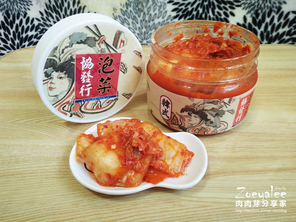 肉肉芽分享家ft.協發行韓式泡菜商品照.jpg