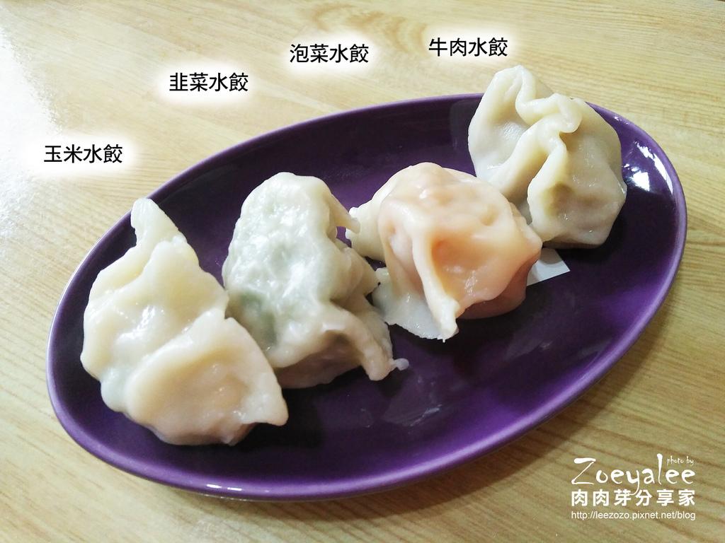 鈺女王手做水餃體驗過程 (26).jpg