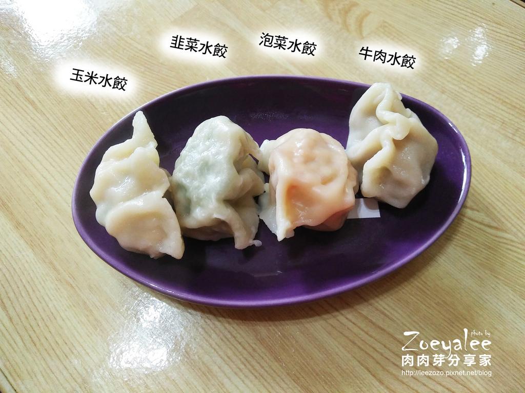 鈺女王手做水餃體驗過程 (25).jpg